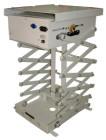 Jual | Harga Bracket Projector | proyektor Motorized Mark Brite murah