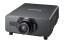 Jual Harga Projector Panasonic 20000 Ansi lumens Panasonic PT-DZ21K WUXGA Murah Jakarta